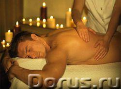Медицинская эстетика лица и тела - Медицинские услуги - Профессиональный массаж (возможен выезд), -ф..., фото 3